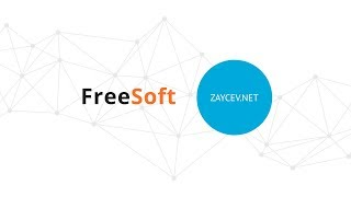 Zaycev.net  - как бесплатно скачать музыку и песни