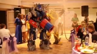 Шоу Трансформеров Е-Праздник. Свадьба