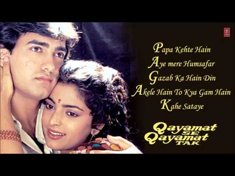 Qayamat Se Qayamat Tak Movie Full Songs  Aamir Khan, Juhi Chawla  Jukebox