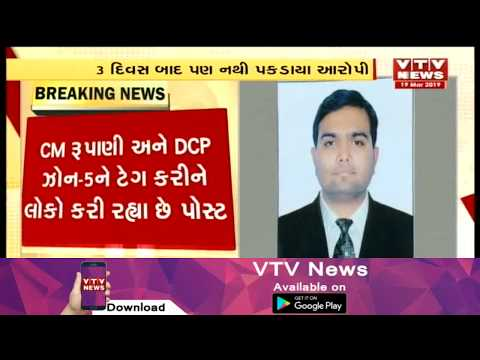 Ahmedabad:પત્રકાર  Chirag Patel ની હત્યા બાદ ન્યાય માટે  #Justice4Chirag નામનું અભિયાન શરૂ
