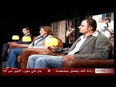 برنامج ترانزيت2008-طاهر أبلحد Transit 2008- Taher Ablahhad.avi