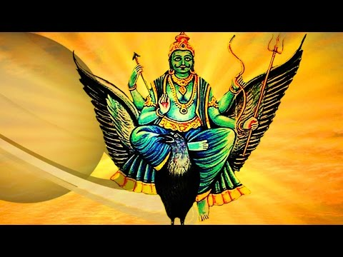 Shani Mantras - Very Powerful Mantras to Remove Malefic Effects Of Shani - Shani Peyarchi 2017