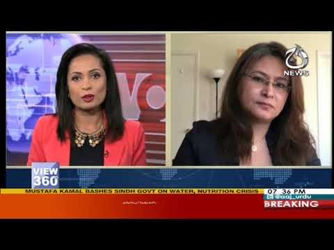 View 360 - 21 December 2017 - Aaj News