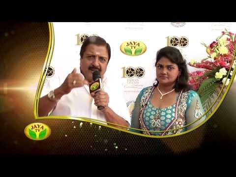 100 Year Indian Cinema Celebration In Jaya Tv- Teaser Travel Video