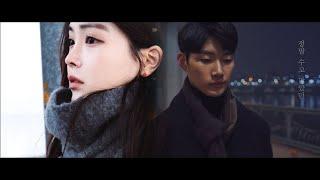 타이틀 곡  - 진심 (Feat.진민호) 뮤직 비디오 4K [미친감성]