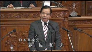 安倍内閣不信任決議案 賛成討論