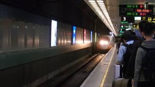 台湾高速鉄道 桃園駅 700T型入線