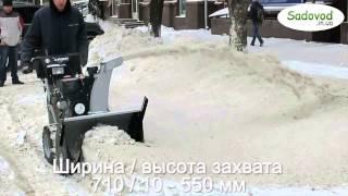 Снегоуборщик бензиновый Pubert S1101 DM LC180(Купить снегоуборщик бензиновый Pubert S1101 DM LC180 вы можете в нашем магазине Sadovod.in.ua ..., 2014-02-13T10:04:43.000Z)