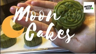 Traditional Baked Matcha Green Tea Mooncakes - 绿茶翡翠月饼