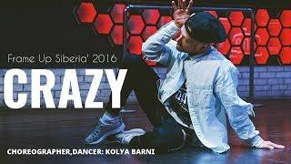 Crazy - Teemid & Joie Tan  Frame Up Siberia' 2016, Судейский выход   choreographer: Kolya Barni