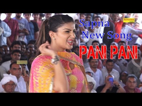 Sapna Chaudhary Latest Song | Pani Pani | Sapna New Video 2018 | Trimurti