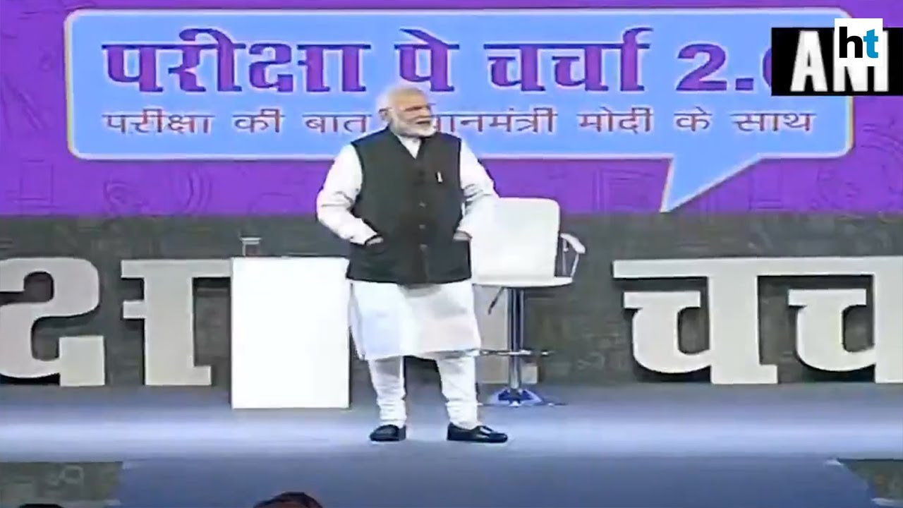 PUBG wala hai kya : PM Modi tackles question on online games while interacting with students