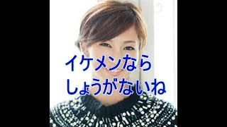安田美沙子、夫の不倫にビックリ発言 ビートたけし(70)と 関ジャニ∞...