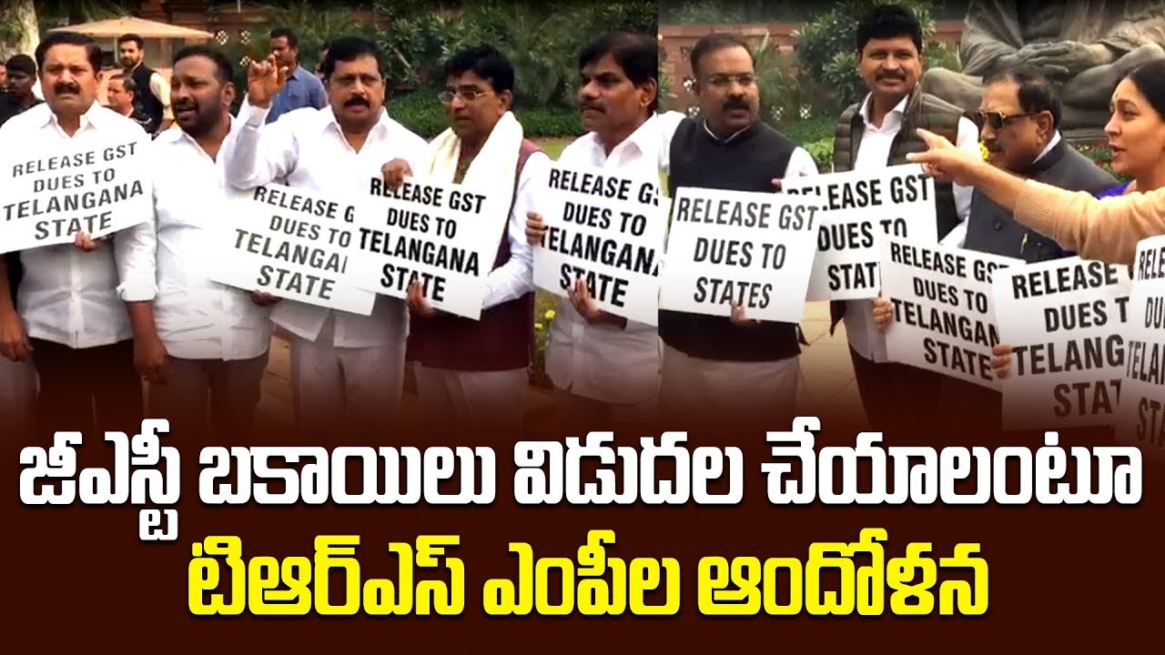 TRS MPs Protest In Parliament For Release Of Funds