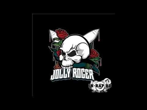 Клип Jolly Roger - Пх'нглуи мглв'нафх Ктулху Р'льех