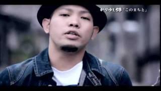 2011.7.27リリース 5周年ベストアルバム「かりゆし58ベスト」収録曲「こ...