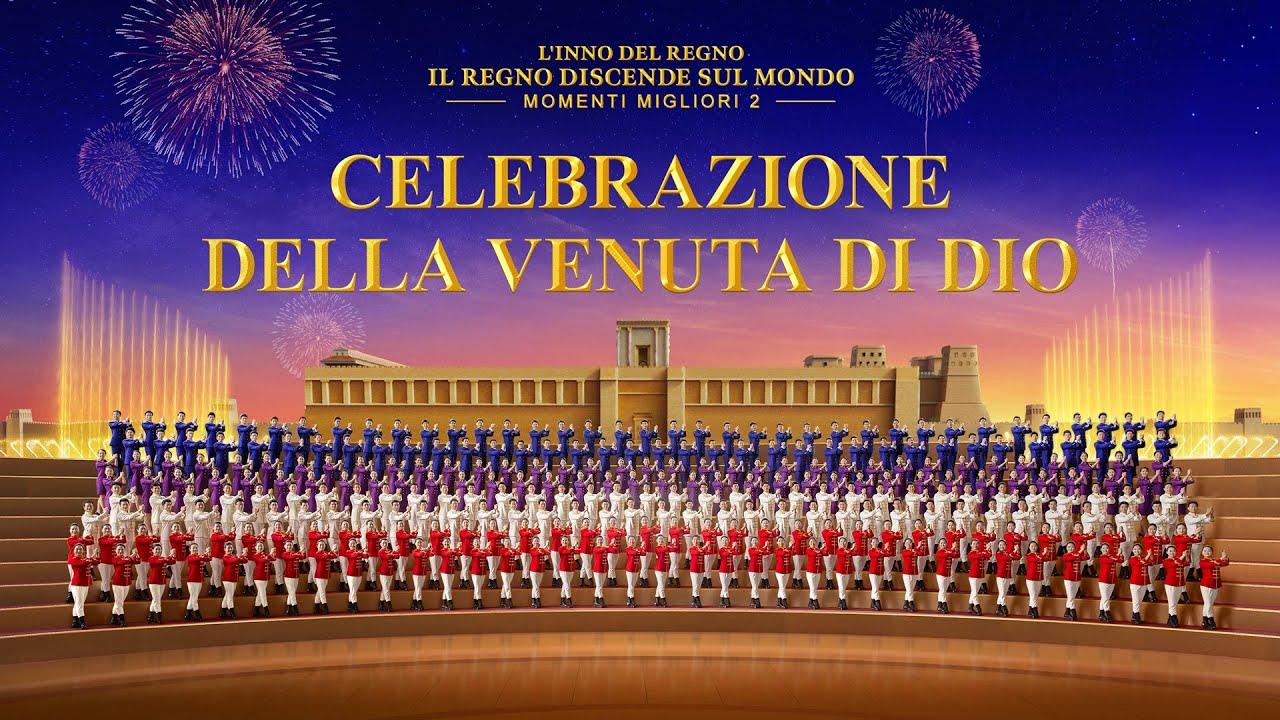 """Musica corale cristiana """"L'inno del Regno: Il Regno discende sul mondo"""" Momenti migliori 2"""