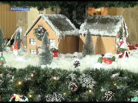 Херсон Плюс: Більше 3000 дітей взяли участь у традиційному міському фестивалі «Острів Різдва»