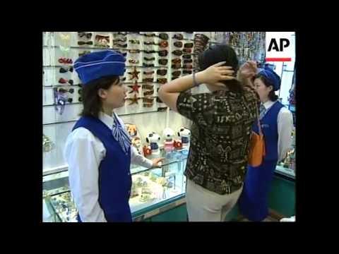 CHINA: SHANGHAI: STOCK MARKET FEVER