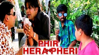 Phir Hera Pheri Comedy Clip - By Lucky & Asish, Part 2, Ajit Entetrtainment
