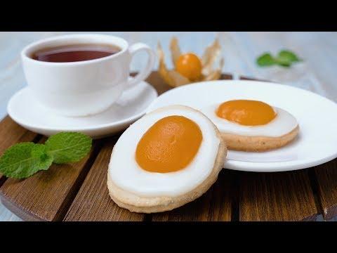 Печенье с абрикосами «Яичница» - Рецепты от Со Вкусом