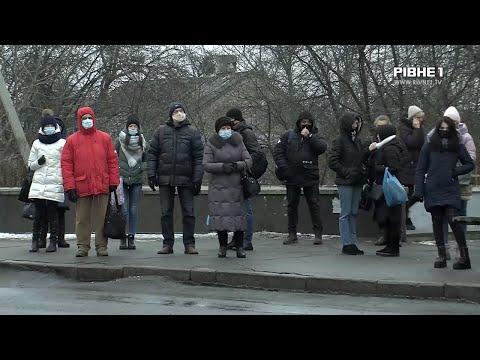 TVRivne1 / Рівне 1: Рівняни нарікають на роботу громадського транспорту у місті