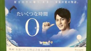 「ひらパー兄さんで、おま!!」 関西弁バリバリのイントネーションであい...