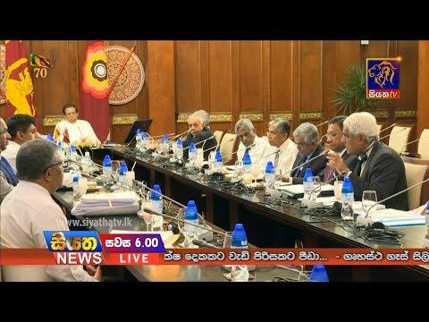 Siyatha TV News 06.00 PM – 20 – 02 – 2018
