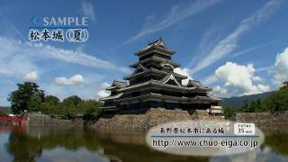 Matsumoto-jo is a castle that existed from the Warring States perio...