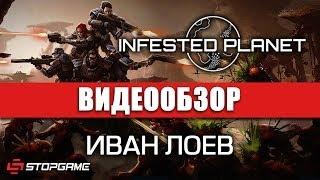 Обзор игры Infested Planet