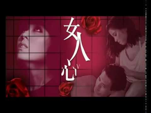 Women (1985) Shaw Brothers **Official Trailer** 女人心