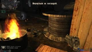 S.T.A.L.K.E.R. Тень Чернобыля Где найти Дезерт Игл (desert eagle) и пистолет Большой Бен (Big Ben)
