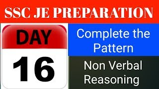 SSC JE - Day 16 || Complete the Pattern ~ Non Verbal Reasoning || Hindi - Tricks