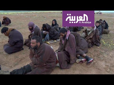 معتقلو داعش في سوريا.. قنبلة انفجرت لتهدد العالم من جديد  - نشر قبل 6 دقيقة