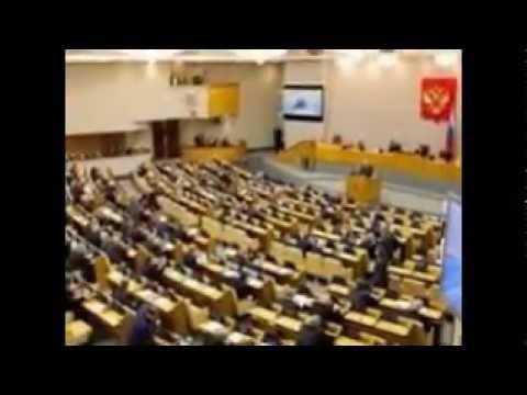 Госдума ратифицировала договор о присоединении Армении к ЕАЭС
