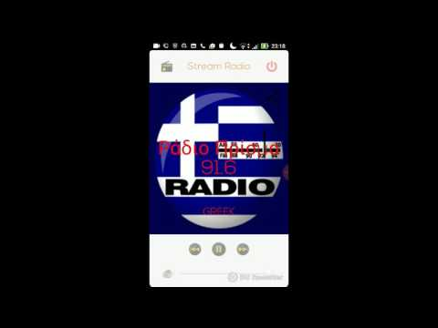 Greek Radio ONLine