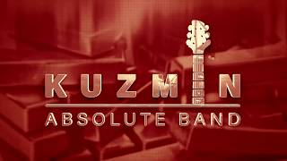KUZMIN Absolute Band - ОДНОГЛАЗЫЙ ДЖОН (ПИРАТ)