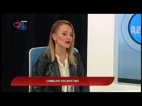 Македонија денес - Семејно насилство