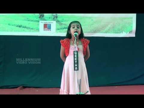 Kids Malayalam Poem | Oru Paattu Pinneyum | Nursery Kalolsavam