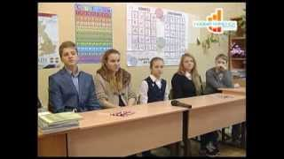 Программа 'Время по Компасу' - Школьники (06.12.13)