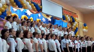 Последний звонок 2015 , школа 126 Нижний Новгород The show must go on (Queen)Remake