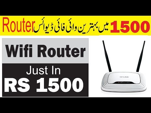 best-wireless-wifi-router-under-1500-rupees-only-|-unboxing-&-review-|shoaib-mumtaz