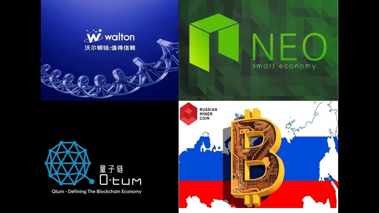 Crypto qtum news