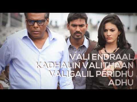 thodu-vaanam/anegan/whatsapp-status-tamil-love