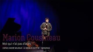 Marion Cousineau - Moi qui n'ai pas d'ailes