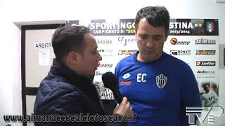 Serie D Girone E Trestina-Sangiovannese 3-0