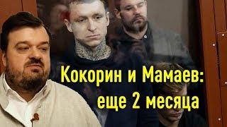 после прямого эфира у Андрея Малахова