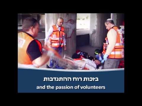 United Hatzalah of Israel in 45 seconds.