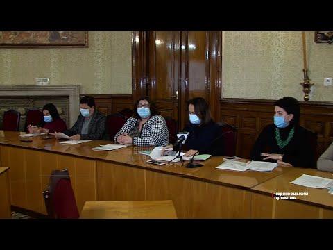 Чернівецький Промінь: У Чернівцях відбувся круглий стіл «Ліги жінок-виборців України»