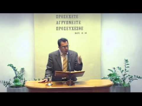 14.01.2015 - A΄ Θεσσαλονικείς Κεφ 2(5) - Ορφανουδάκης Τάσος
